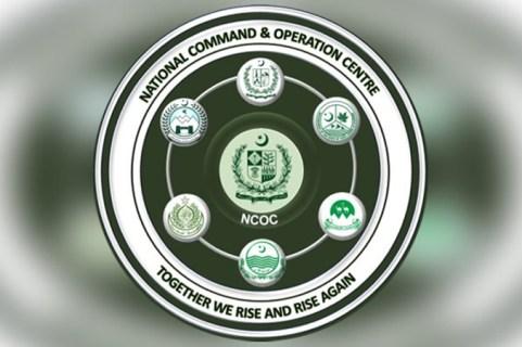 NCOC 1