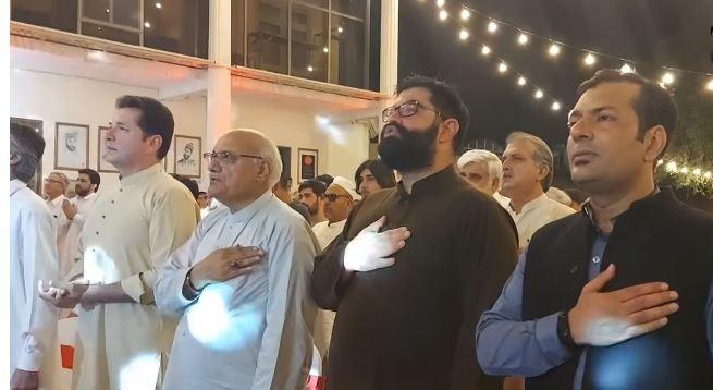 bacha khan markaz