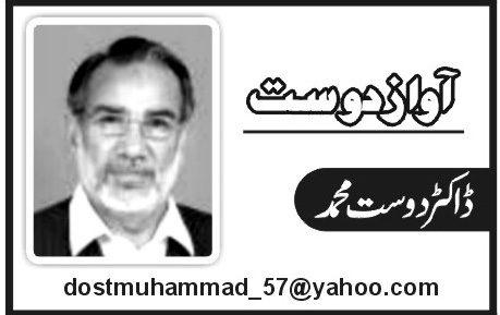 dr. dost muhammad