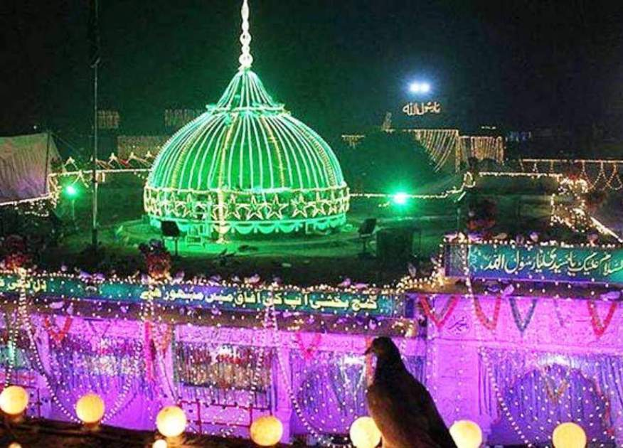 Hazrat Data Ganj Bakhsh'