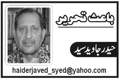 haider javed said