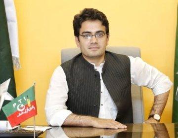 Spokesperson Kamran Bangash