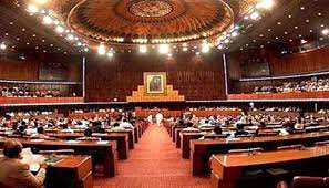Session of the National Assembly