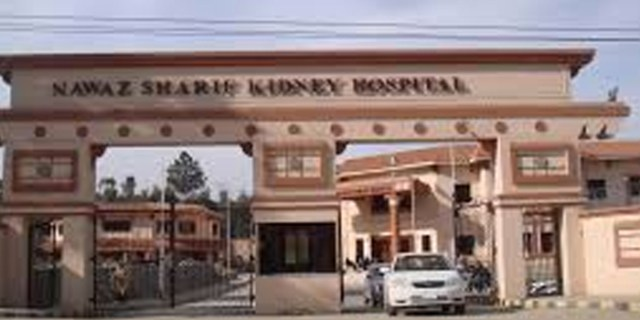 nawaz sharif kidny hospital