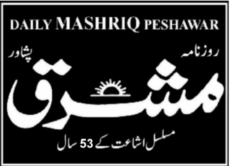 mashriq