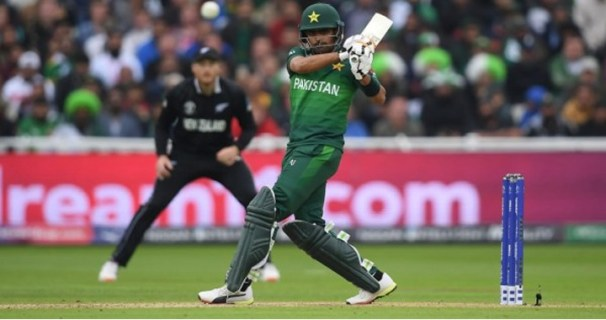 The first ODI between Pakistan and New Zealand will be played today
