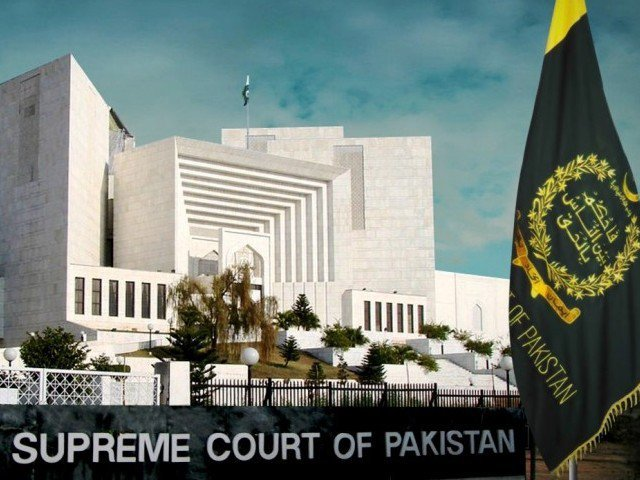 supremcourt of pakistan