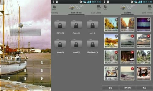 Safe Gallery Free android app