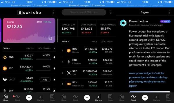 cryptocurrency portfolio tracker 1