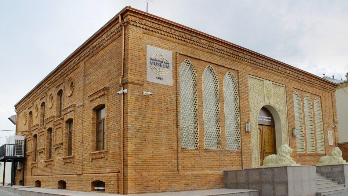 Museum der Bergjuden in Aserbaidschan — Guba