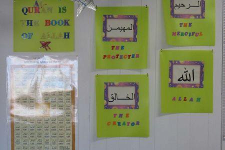 2008 Brock Elementary School