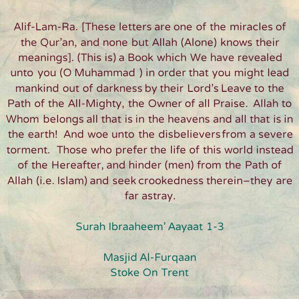 Those who prefer the life of this world over the afterlife and seek to corrupt Allaah's path