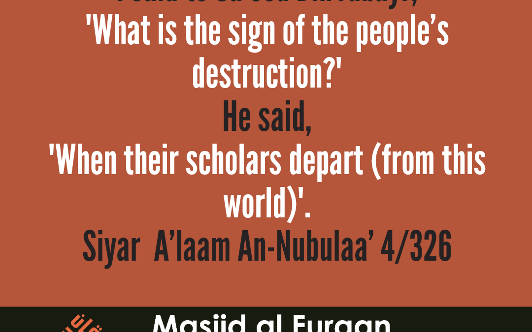What is the Sign of the People's Destruction?