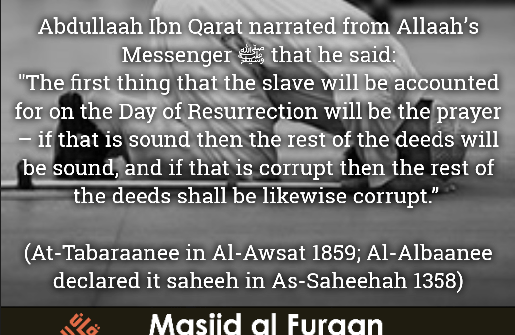 The First Affair to be Accounted For on the Day of Judgement
