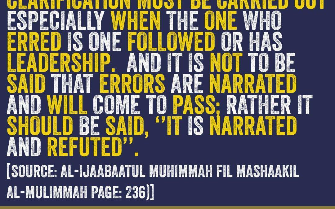Errors Must Be Refuted or Corrected – By Shaikh Saaleh Al-Fawzaan
