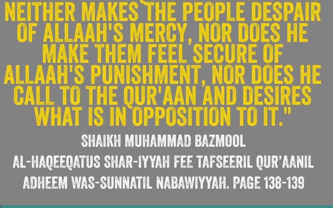 Praiseworthy Trait of a Faqee [Islamic Jurist]