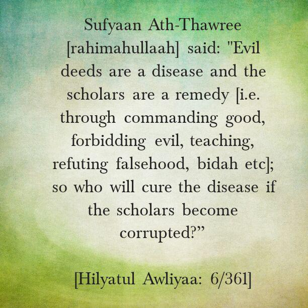 A Statement of Ath-Thawri to Reflect Upon -[Food For Thought For Hizbiyyoon and Other Obstinate Followers of Mubtadi'ah]