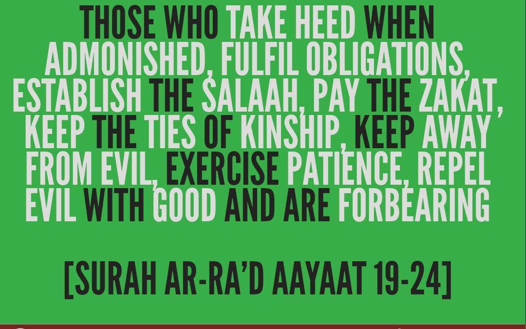 Some Lofty Qualities of a Successful Believer – [Surah Ar-Ra'd Aayaat 19-24]