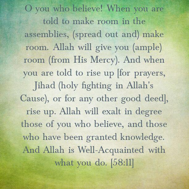 Make Room For Your Brothers In The Gatherings And Allaah Will Give You Ample Room From His Mercy