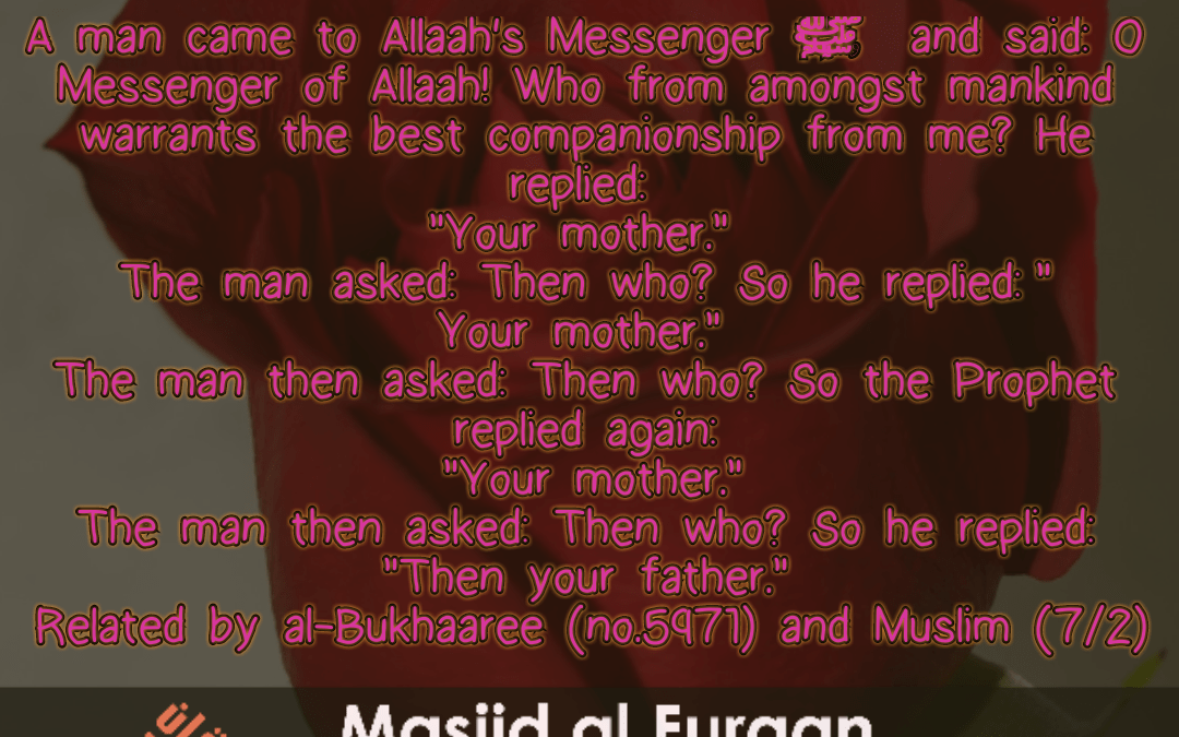 The Status of the Mother in Islaam