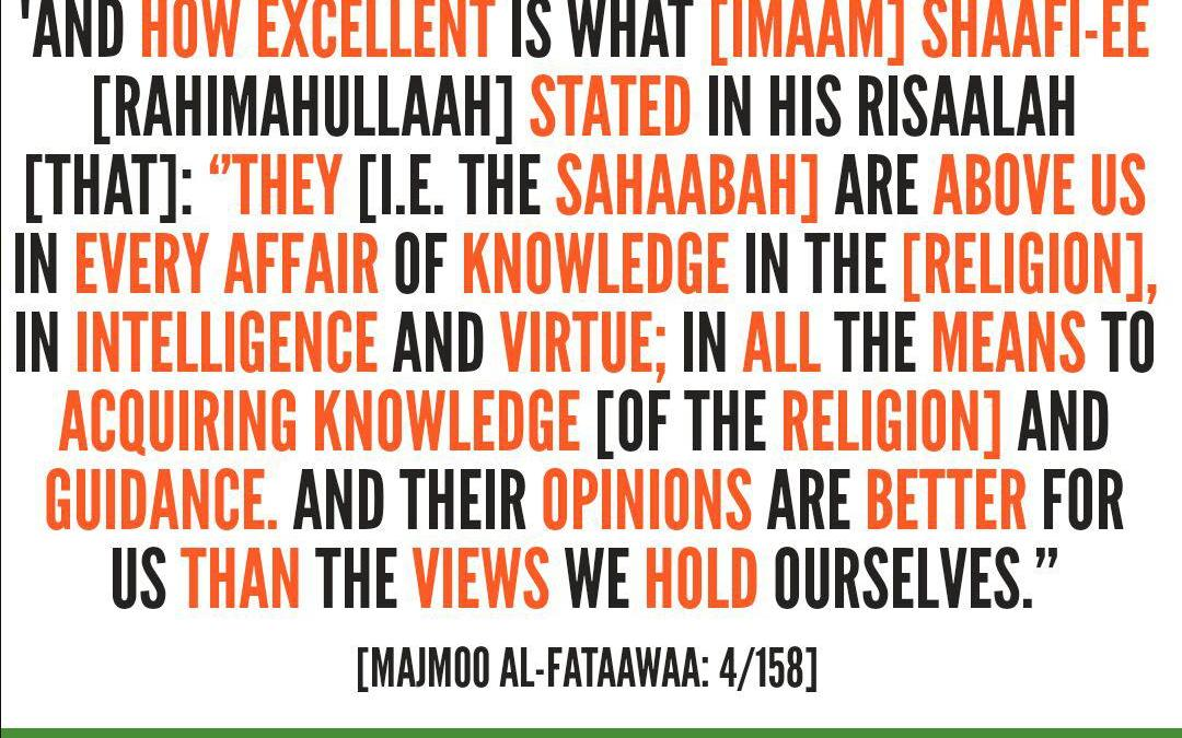 A Brief Acquaintance With Our Salaf- By Imaam Ash-Shaafi'ee [rahimahullaah]
