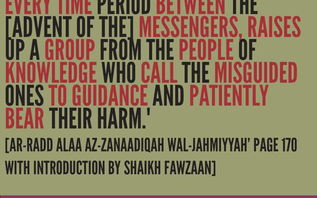 The Good Effects of The True Mujaddideen Scholars Upon The Ummah- By Imaam Ahmad [rahimahullaah]