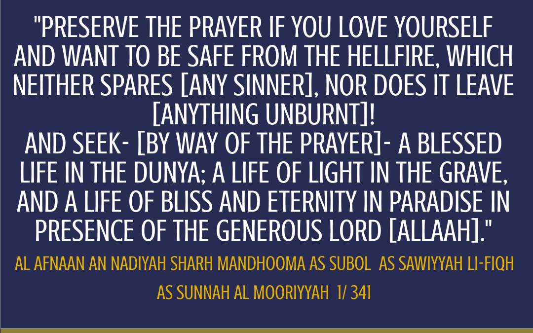 Protection From The Hellfire, Blessed Life In The Dunya And A Life Of Light In The Grave – Al 'Allamah Zaid ibn Haadee al-Madkhali (Rahimahullah)