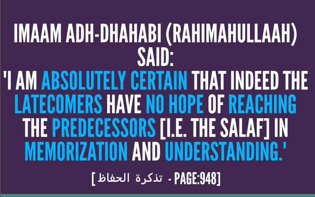Can The Khalaf Reach The Salaf In Memorisation?- By Haafidh Adh-Dhahabi