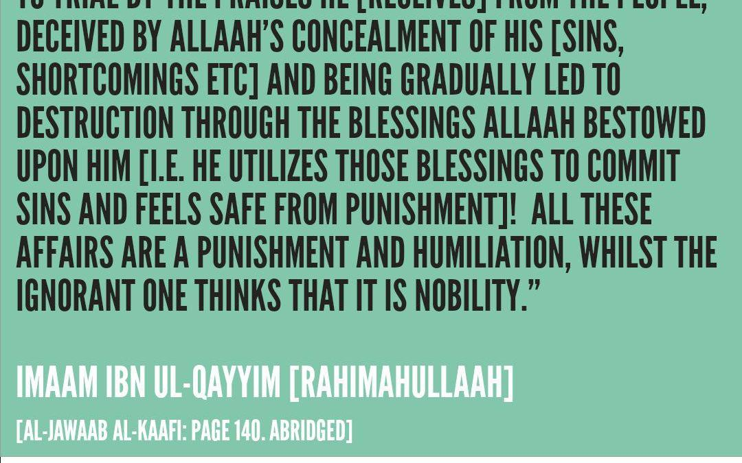 The Person Who Is Unaware of The State of His Corrupt and Diseased Heart | Imaam Ibn ul-Qayyim (Rahimahullah)