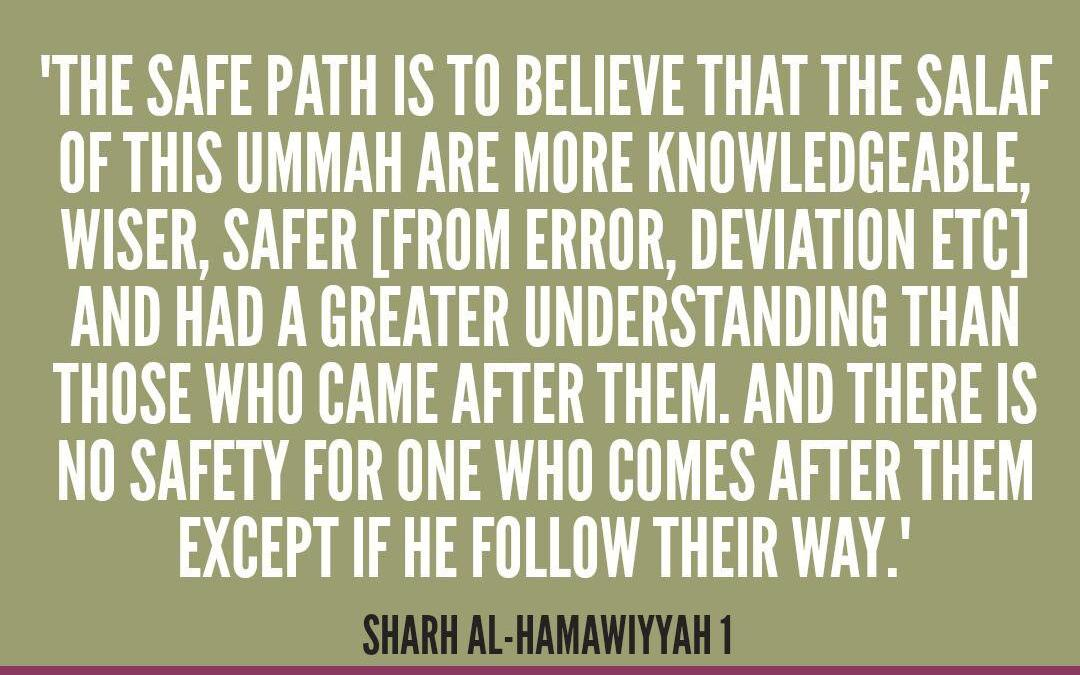 No Path To Safety Except That of the Salaf | Shaykh Muhammad Amaan al'Jaamee (Rahimahullah)