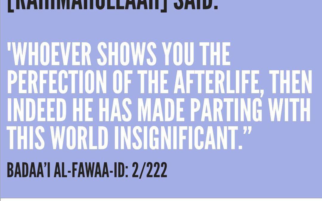 The Perfection Of The Afterlife   Imaam ibn ul-Qayyim (Rahimahullah)