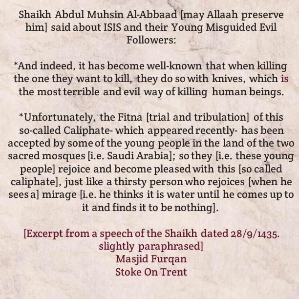 A Brief Reminder From Shaikh Abdul Muhsin About The Brutal Terrorist Devils of ISIS and Their Ilk