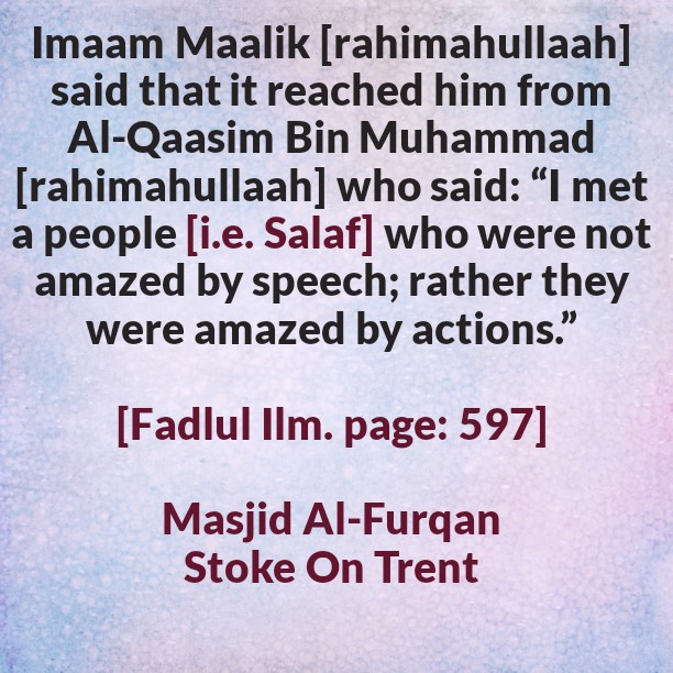 What is it that amazed our Salaf?!