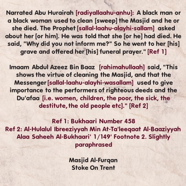 Respect The Maintainers of The Masaajid