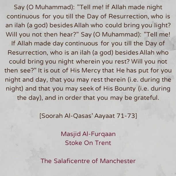 The Tremendous Blessing of Night and Day: O Allaah! Include Us Amongst Those Who Acknowledge Them and Are Grateful to You. Aameen