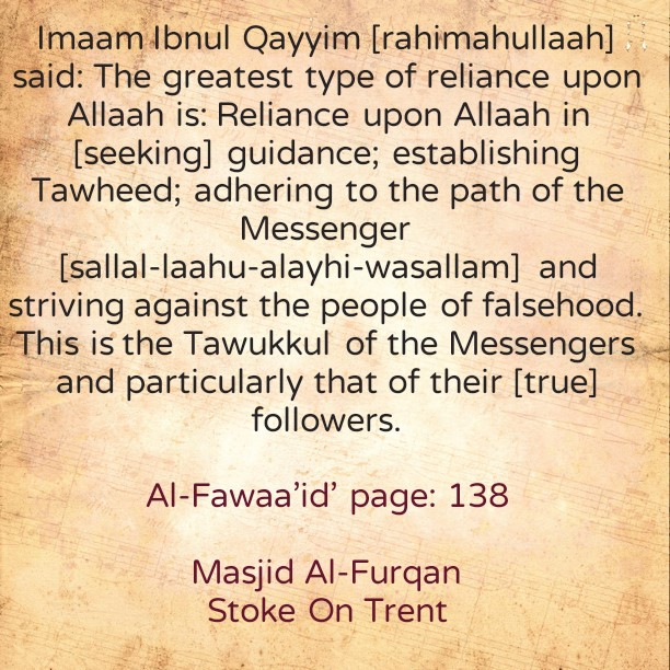O Youth! Do Not Be Distracted By The Mu'mayyi'ah, For Indeed Striving Against The People of Falsehood is a Righteous Deed
