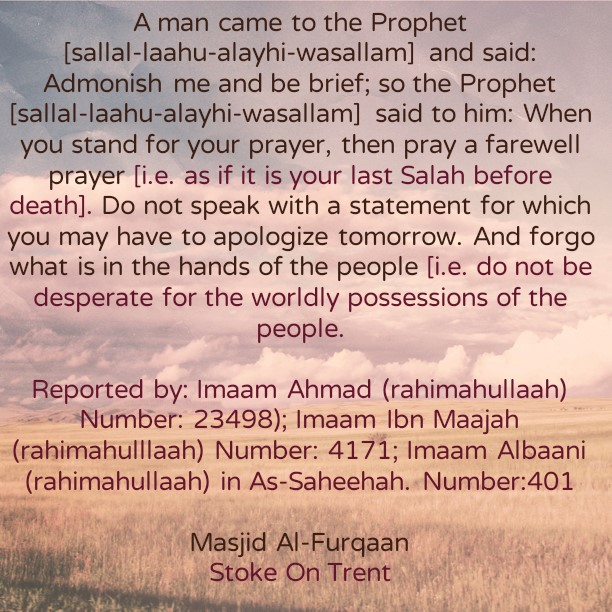 Preserve Your Salaah, Tongue and Heart!