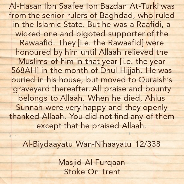 Why Ahlus Sunnah Rejoiced In The Year 568AH?! – By Imaam Ibn Katheer [rahimahullaah]