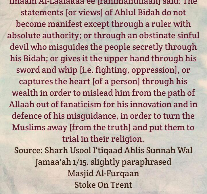 Some of The Ways Through Which Ahlul Bidah Seek to Gain The Upper Hand Against Ahlus Sunnah