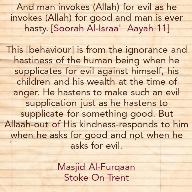 Out of Haste, Ignorance and Anger, The Human Being Might Supplicate Against Himself [or Herself]