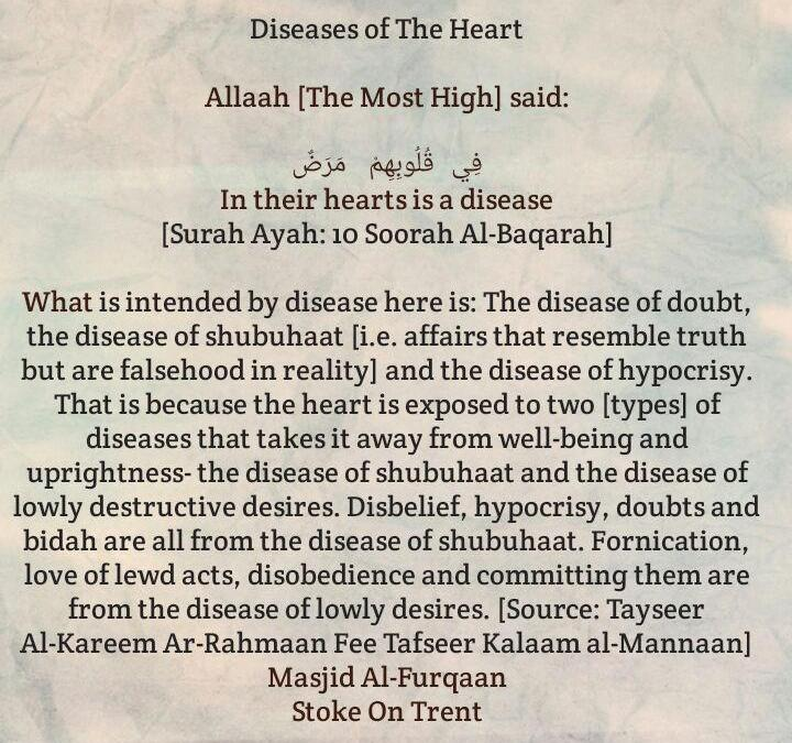 Diseases of The Heart – By Imaam As-Sadi [rahimahullaah]