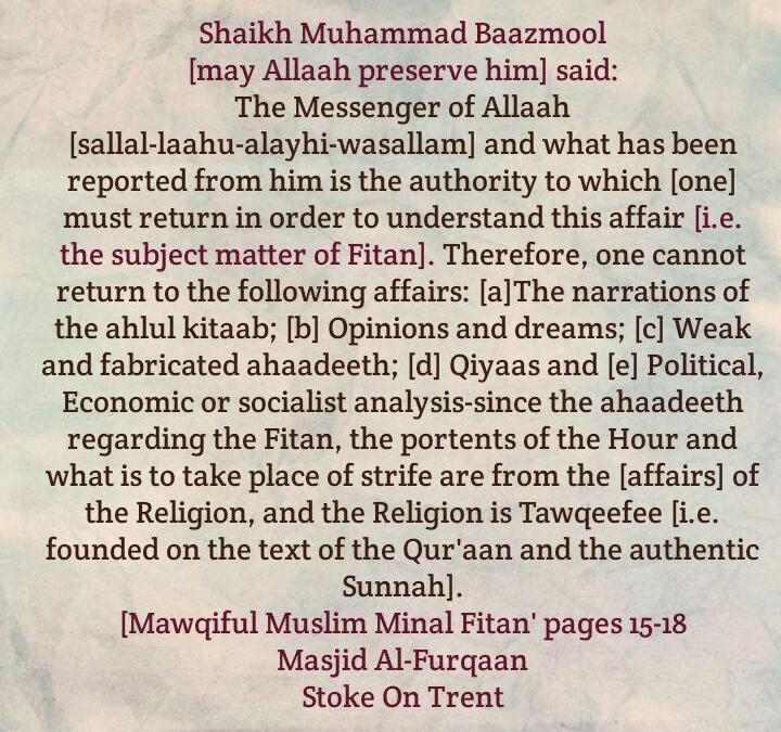 No Room is Given to Ahlul Bidah and Conspiracy Theorists to Speak In The Affairs of Fitan, Rather The Muslim is Commanded to Return to The Authentic Texts And Upright Scholars