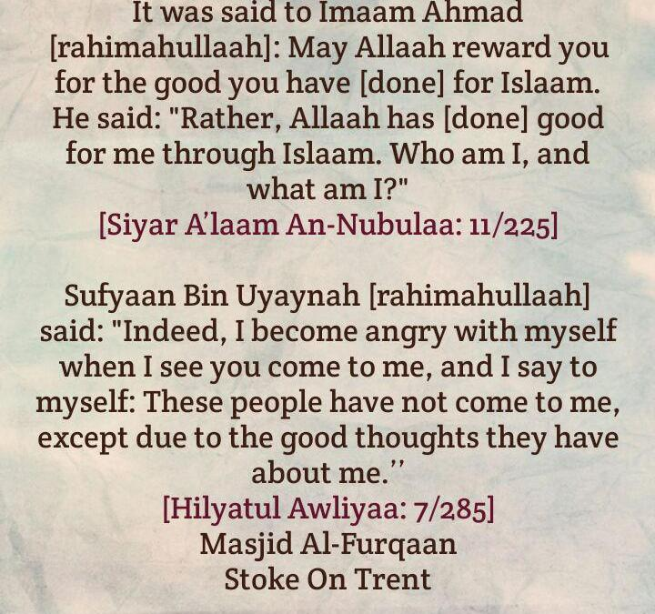 Humility of The Imaams of The Salaf – [A Brief Acquaintance]