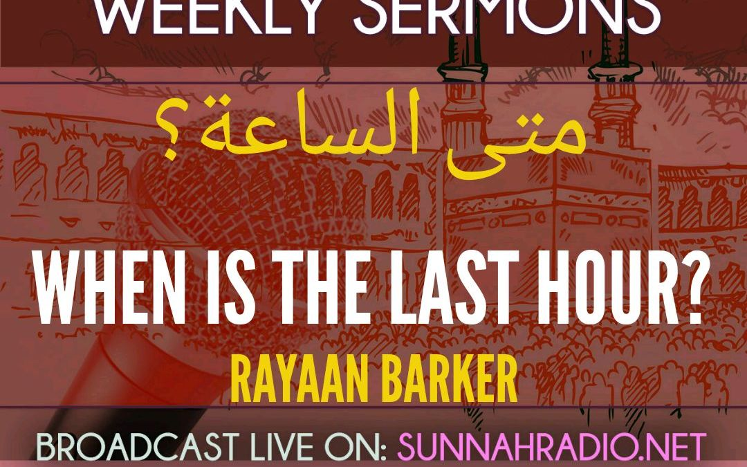 KHUTBA: When Is The Last Hour   Rayaan Barker