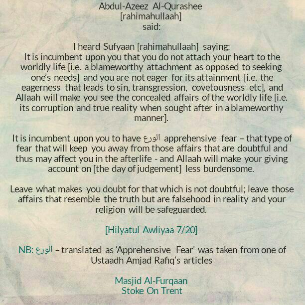 Avoid Blameworthy Attachment to The Dunyah, Have Apprehensive Fear And Avoid The Doubtful Matters- [An Advice of Sufyaan Ath-Thawri (rahimahullaah)]