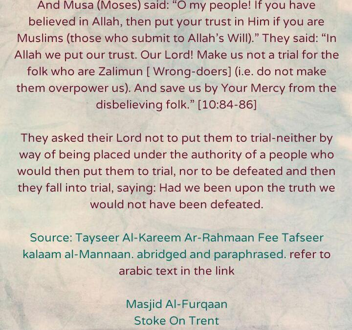 Prophet Moosaa [alayhis-salaam] Gave a Great Advice to His People And They Responded With a Great Supplication