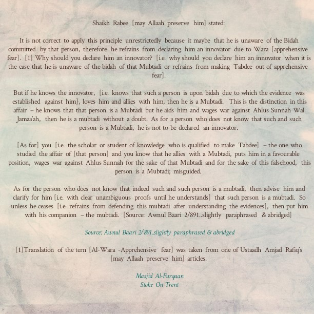 [Whoever Does Not Make Tabdee of a Mubtadi is a Mubtadi Himself]! – Unveiling The Fraudulent Claims of The Rabble Rousers and Stooges of The Hizbiyyoon Who Claim That The Salafiyyoon Apply This Statement Unrestrictedly