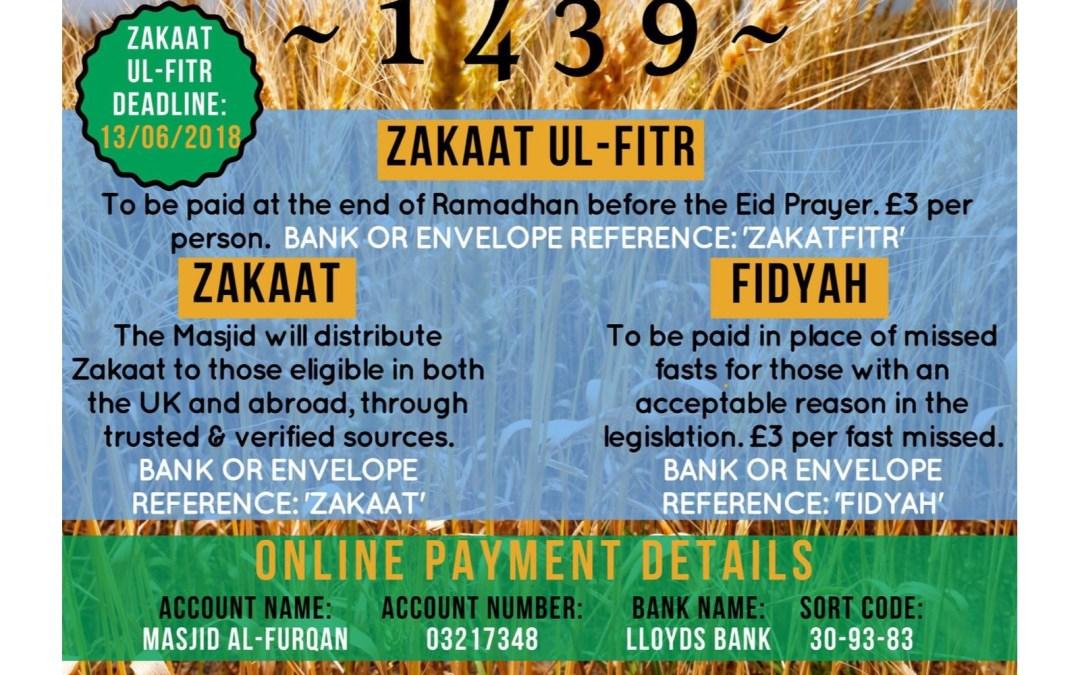 Pay your Zakaatul Fitr, Fidyah, Zakaatul Maal and Sadaqah now