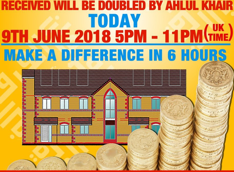 EXCLUSIVE EVENT | DOUBLE YOUR DONATIONS | TODAY SATURDAY 9TH JUNE 5PM – 11PM