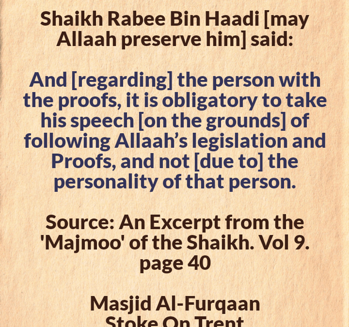 We Should Always Ask Allaah to Show Us The Truth, Enable Us to Follow It And Protect Us From Blind Loyalty